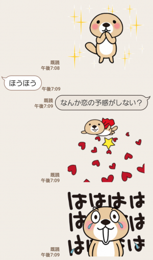 【人気スタンプ特集】動け!突撃!ラッコさん3 スタンプ (5)