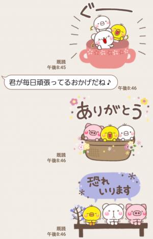 【人気スタンプ特集】大人の親切で丁寧な言葉 スタンプ (5)