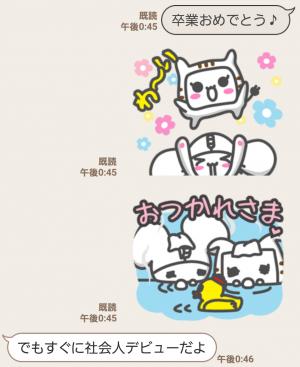 【限定無料スタンプ】マウスのチュ丸とモニャー春応援スタンプ♪ スタンプ(2017年04月17日まで) (8)