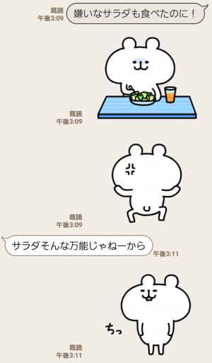 【人気スタンプ特集】動く!ゆるくま4 スタンプ (6)