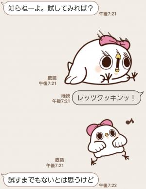 【人気スタンプ特集】めんトリ 吹き荒れる妹の襲来 スタンプ (7)