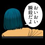 【人気スタンプ特集】ヒナまつり スタンプ