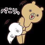 【限定無料スタンプ】うさまる×ユニクロ スタンプ(2017年04月03日まで)