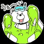 【限定無料スタンプ】はじめしゃちょー×稲垣 スタンプ(2017年04月03日まで)