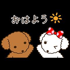 【隠し無料スタンプ】ワンケルくん&ワンケル子ちゃん スタンプ(2017年04月03日まで)