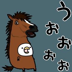 【人気スタンプ特集】うるせぇトリ★着ぐるみ スタンプ