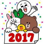 【無料スタンプ速報:隠し無料スタンプ】株主様向け LINE 上場記念スタンプ(2017年08月31日まで)