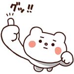 【無料スタンプ速報:隠し無料スタンプ】あるある☆ベタックマ×ダイハツ スタンプ(2017年08月23日まで)