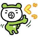 【無料スタンプ速報:隠し無料スタンプ】ラネットくんスタンプ第1弾♪ スタンプ(2017年06月06日まで)