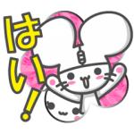 【無料スタンプ速報】マウスのチュ丸とモニャー春応援スタンプ♪ スタンプ(2017年04月17日まで)