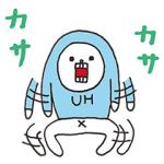 【無料スタンプ速報】ウサギのウー×プラスワン スタンプ(2017年04月24日まで)