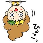 【無料スタンプ速報:隠し無料スタンプ】ホコとのん Jocomomola×non スタンプ(2017年06月19日まで)
