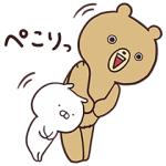 【無料スタンプ速報】うさまる×ユニクロ スタンプ(2017年04月03日まで)