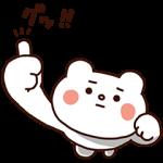 【隠し無料スタンプ】あるある☆ベタックマ×ダイハツ スタンプ(2017年08月23日まで)