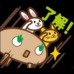 【限定無料スタンプ】動くよ!気持ち伝わる「木の精きこりん」 スタンプ(2017年03月27日まで)