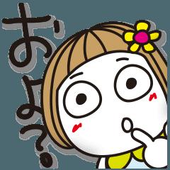 【人気スタンプ特集】▶︎動く!はな子30。春のワクワクことば。 スタンプ