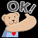 【限定無料スタンプ】イケア ソフトトイスタンプ 【日常編】 スタンプ(2017年04月10日まで)