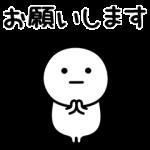 【限定無料スタンプ】可もなく不可もないスタンプ×カーセンサー スタンプ(2017年04月10日まで)