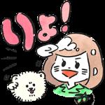 【隠し無料スタンプ】ゆるかわ♪ミス・オリーブ水川あさみ スタンプ(2017年04月10日まで)