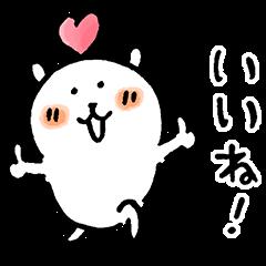 【隠し無料スタンプ】LINE・SNS大好きくま スタンプ(2017年04月19日まで)
