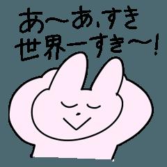 【人気スタンプ特集】ほめるスタンプ