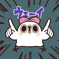 【人気スタンプ特集】めんトリ 吹き荒れる妹の襲来 スタンプ