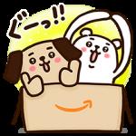【限定無料スタンプ】アマゾンポチ×こっころ コラボスタンプ(2017年04月17日まで)