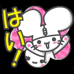 【限定無料スタンプ】マウスのチュ丸とモニャー春応援スタンプ♪ スタンプ(2017年04月17日まで)