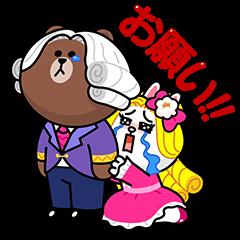 【限定無料スタンプ】POPショコラ X 貴族風スタンプ(2017年04月17日まで)