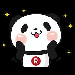 【限定無料スタンプ】お買いものパンダ スタンプ(2017年04月24日まで)