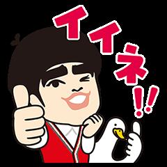 【限定無料スタンプ】加藤諒×アフラックコラボスタンプ(2017年04月24日まで)