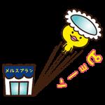 【隠し無料スタンプ】メルスプランのメル助スタンプ第2弾 スタンプ(2017年06月19日まで)