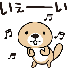【人気スタンプ特集】動け!突撃!ラッコさん3 スタンプ