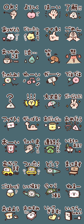 【人気スタンプ特集】カナヘイのシンプル日常編 スタンプ