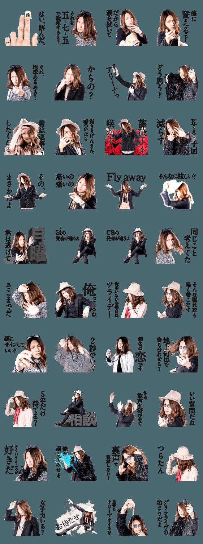 【人気スタンプ特集】俺スタンプ vol.2 スタンプ
