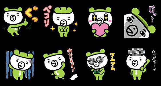 【隠し無料スタンプ】ラネットくんスタンプ第1弾♪ スタンプ(2017年06月06日まで)