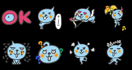 【隠し無料スタンプ】かわいく動く!限定Qooスタンプ(2017年06月12日まで)