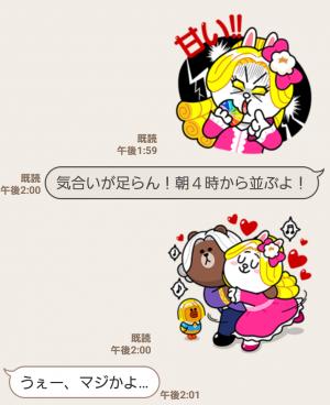 【限定無料スタンプ】POPショコラ X 貴族風スタンプ(2017年04月17日まで) (17)
