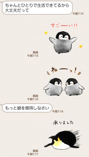 【人気スタンプ特集】肯定ペンギンのあかちゃん スタンプ (7)