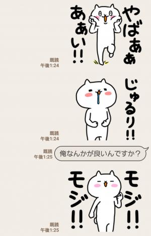 【人気スタンプ特集】【感動!】吾輩は猫です。7 スタンプ (4)