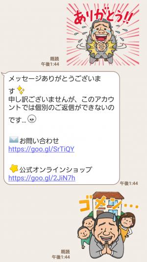 【限定無料スタンプ】ゆるくま×クロックス スタンプ(2017年05月08日まで) (4)