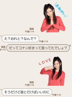 【人気スタンプ特集】リアルに動く☆倉木麻衣 スタンプ (4)