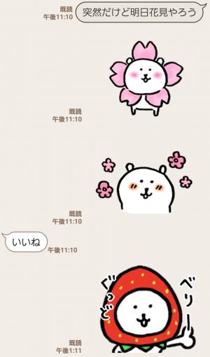 【人気スタンプ特集】自分ツッコミくま 春(うご) スタンプ (3)