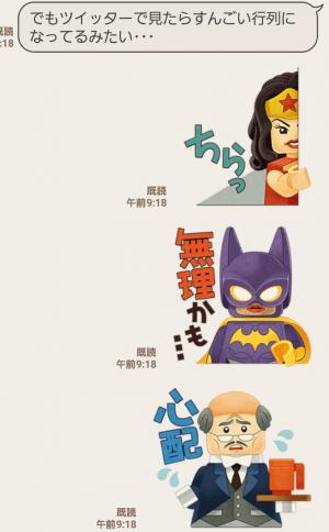 【限定無料スタンプ】バブル2×レゴ®バットマン ザ・ムービー スタンプ(2017年05月09日まで) (15)
