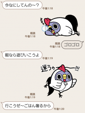 【人気スタンプ特集】面倒だがトリあえず返信しない スタンプ (3)