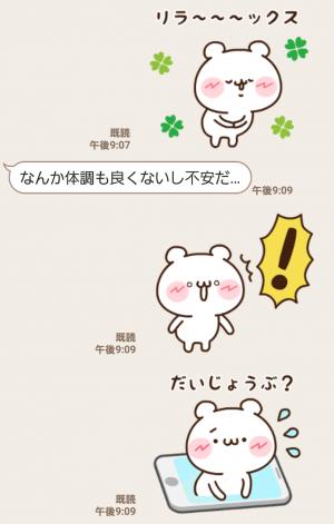 【人気スタンプ特集】励ましのクマさん スタンプ (4)
