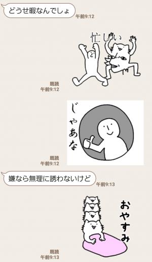 【人気スタンプ特集】からめるの動くスタンプ (5)