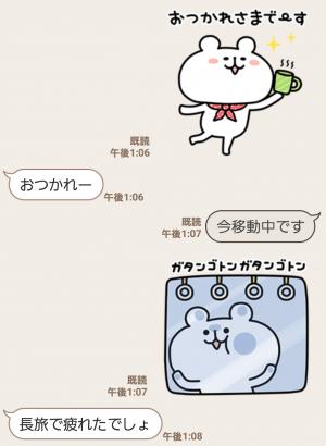 【隠し無料スタンプ】ライトオン×ゆるくまコラボスタンプ(2017年06月27日まで) (5)