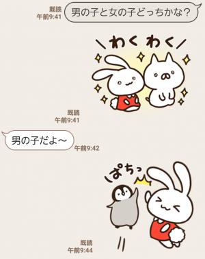 【限定無料スタンプ】ミミちゃん×ねこぺん日和★コラボスタンプ(2017年05月01日まで) (7)