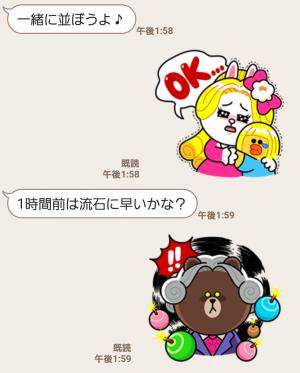 【限定無料スタンプ】POPショコラ X 貴族風スタンプ(2017年04月17日まで) (16)